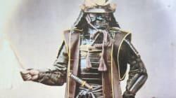Samouraï: une exposition