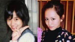 前田敦子が公開、15歳のピースサインに反響続出