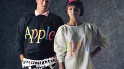 Apple a aussi fait des vêtements en 1986