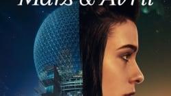«Mars et Avril» présenté à un festival de film européen