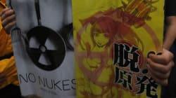Japón olvida el miedo: vuelve a la energía nuclear para