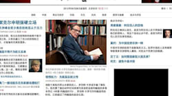 Le New York Times lance un site chinois, ses microblogues sont