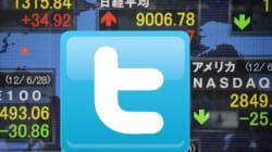 Suivre la Bourse sur Twitter avec le