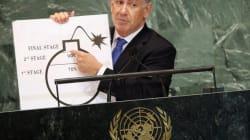 Netanyahu revoluciona el diseño del los gráficos