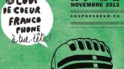 Coup de cœur francophone: rendez-vous pour la 26e édition!