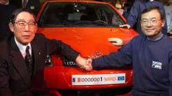 Auto, Toyota richiama 204 mila auto per rischio incendio. Problemi agli alzacristalli