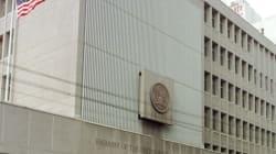 Des gardes de l'ambassade américaine à Tel-Aviv tirent sur un