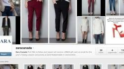 Lo último en Spam está en Instagram: mira lo que pasa con Zara