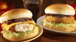 Un drôle de hamburger McDonald's aux macaronis et à la