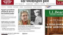 Le site du Washington Post sera bientôt