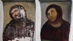 Découvrez la toile qu'a vendue sur eBay l'auteur du fameux