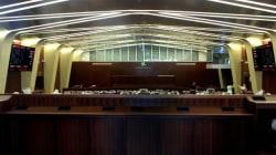 Finanza nel consiglio regionale lombardo. Acquisiti documenti di Pd, Idv e