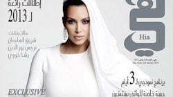 Kim Kardashian veut séduire le Moyen-Orient