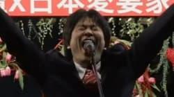 Au Japon, des hommes hurlent leur amour pour leur