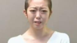 Une pop-star japonaise se rase la tête pour se punir d'avoir passé la nuit chez son petit