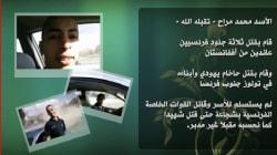 Un site djihadiste rend hommage à Mohamed