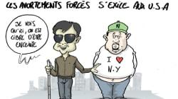 Le dissident Chinois Chen Guangcheng découvre