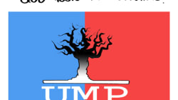 L'UMP