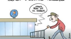 Leclerc : Pendant les obsèques, le commerce