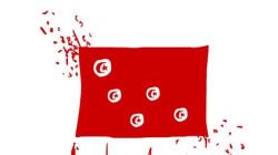 C'est la Tunisie qu'on