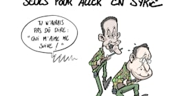 Obama et Hollande un peu