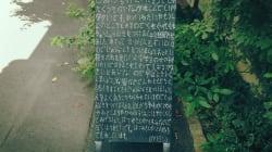 鹿児島のパン屋さんがフツーの日常を綴る「カリヨン黒板日誌」