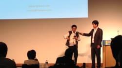 アジア・アントレプレナーシップ・アワード2014〜大会レポート〜