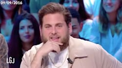 Jonah Hill Was The Butt Of The Most Awkward 'Joke' On French