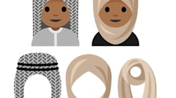 There Could Soon Be A Hijab Emoji Thanks To This Muslim