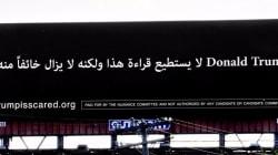 Michigan Billboard Blasts Donald Trump's Anti-Immigration