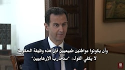 Syria's Bashar Al-Assad Says Aleppo 'Liberation' Is History In The