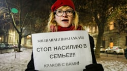 Russian Law Easing Penalties On Domestic Violence Sails Through
