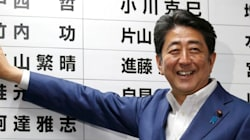 Japan's Landslide Election Result Sets Stage For Revising Pacifist
