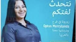 Australian Hero And Social Media Guru 'Dan From Optus' Is Now 'Dan From