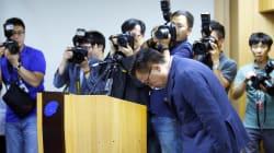 Comment Samsung a explosé devant la ligne d'arrivée après avoir doublé
