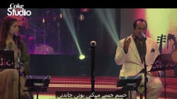 How This Coke Studio Song Is Bringing India, Pakistan's Music Lovers