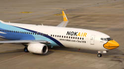 Nok Air Apologises After Pilot Jokes About Crashing Plane With Ex-Prime Minister