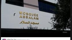 Ce tractage de la Manif pour tous devant une mosquée refait