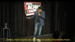 This Comedian Accurately Explains What Growing Up In An Indian Middle-Class Family Is