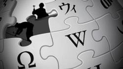 In Tulu, India's 23rd Regional Wikipedia Goes