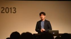 4年でKDDIにバイアウト、高級宿泊予約サイト「Relux」の篠塚CEOがTechCrunch