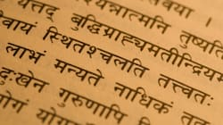 Here's How You Can Learn Sanskrit In An Easy And Accessible