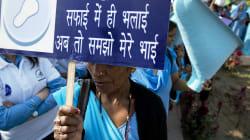 Madhya Pradesh Siblings Donate Scholarship Money To Build Toilet In