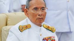 Le roi de Thaïlande est