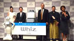 「Whiz」とは?