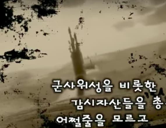 N. Korea video shows simulated Guam missile attack