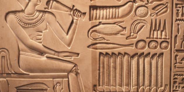 EGYPTIAN HIEROGLYPHS IN THE MET. MUSEUM OF ART, IN NEW YORK
