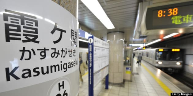 A train arrives at a platform of Tokyo's Kasumigaseki Station on March 20, 2010. Tokyo marked the 15th anniversary of the Tokyo subway sarin gas attacks by the Aum Supreme Truth doomsday cult leaving 13 people dead and more than 6,200 others injured.   AFP PHOTO/Kazuhiro NOGI (Photo credit should read KAZUHIRO NOGI/AFP/Getty Images)