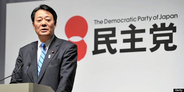 TOKYO, JAPAN - FEBRUARY 24:  (CHINA OUT, SOUTH KOREA OUT) Democratic Party of Japan Banri Kaieda addresses during the DPJ annual convention at a hotel on Februry 27, 2013 in Tokyo, Japan.  (Photo by The Asahi Shimbun via Getty Images)