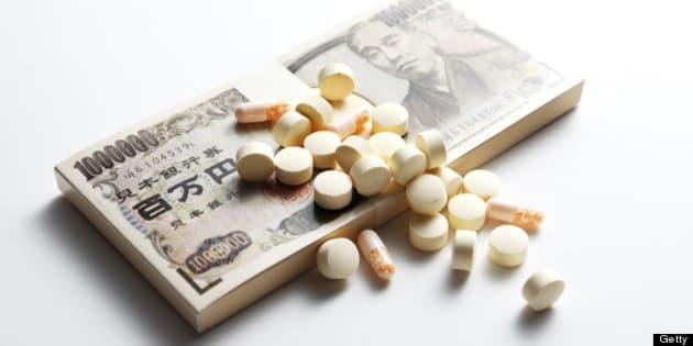 medicine image,drugs and money